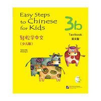 Easy Steps to Chinese for Kids Textbook 3b (incl. 1CD) (Simplified Chinese/English)
