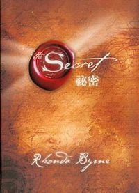The Secret (Traditional Chinese)