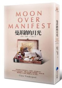 Moon Over Manifest (Traditional Chinese)