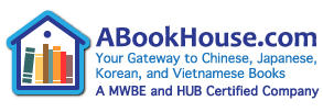 abookhouse