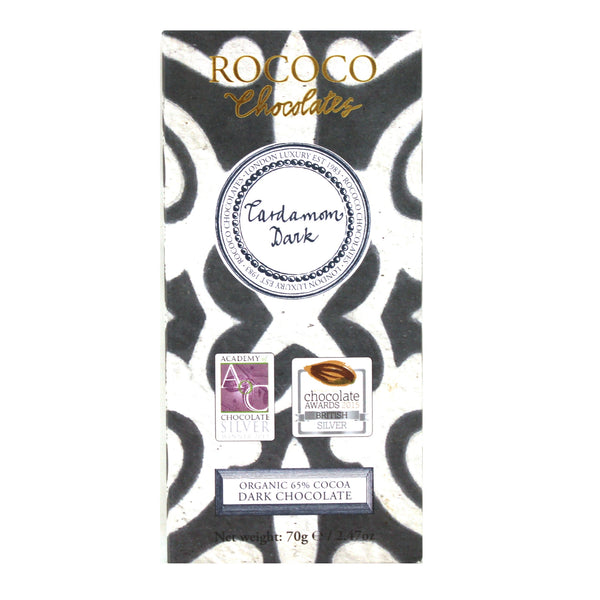 Cardamom Organic Dark Chocolate Artisan Bar