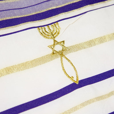 Messianic Prayer Shawl - Purple