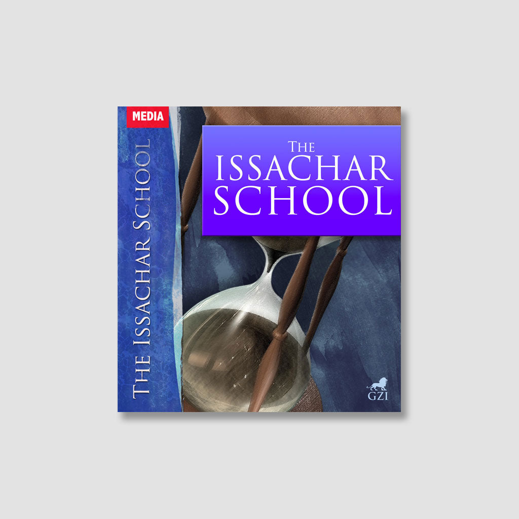 The issachar school the power of sound in worship and warfare the issachar school the power of sound in worship and warfare fandeluxe Image collections