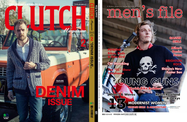 Magazine - Clutch and Men's File Vol 13