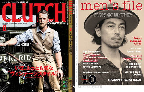 Magazine - Clutch and Men's File Vol 10