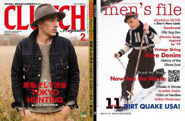 Magazine - Clutch and Men's File Vol 11