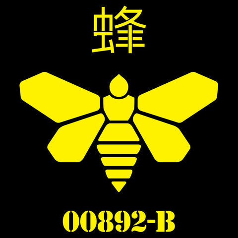 2361W - Golden Moth Chemical