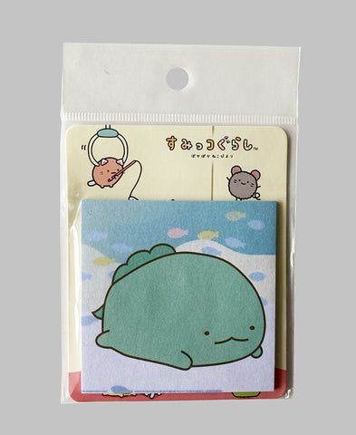 Pencil Case - Cute