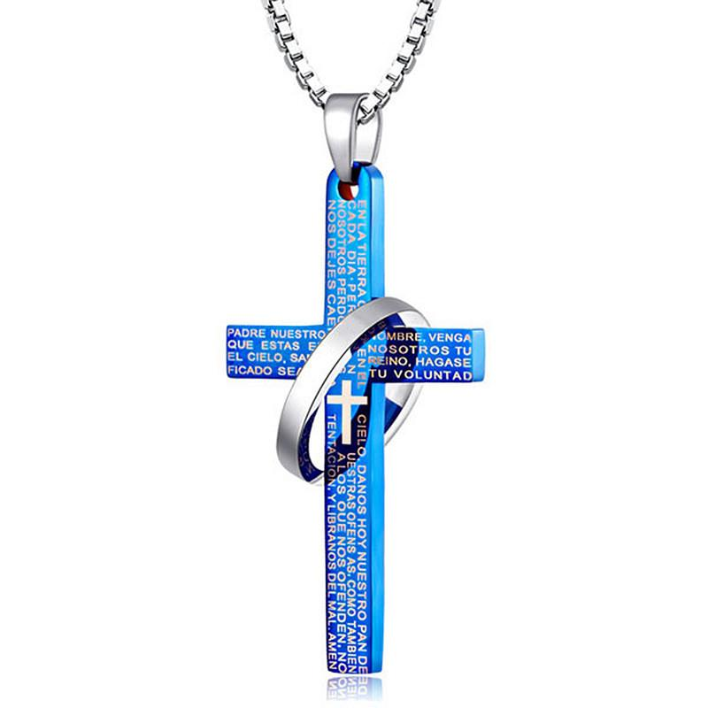 Necklace - Cross Scripture Titanium Steel Unisex Necklace