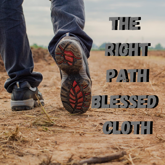 The Right Path Blessed Banner