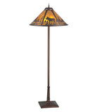 "60""H Moose Creek Wildlife Rustic Floor Lamp"