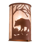 "13""W Bear at Dawn Wildlife Wall Sconce"