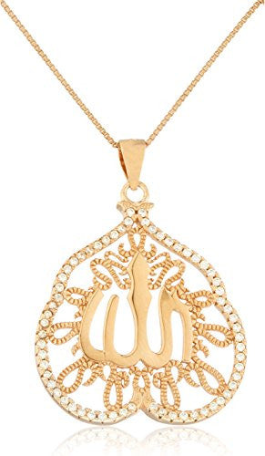 925 Sterling Silver Allah Bordered Leaf Shape Pendant with Cz Stones and an 18 Inch Box Necklace - Available in 3 Colors (Rose-Gold Plated Silver)