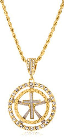 Goldtone or Silvertone - Sandblast Cross Within Round Pattern Pendant 5mm 30 Inch Rope Chain Necklace