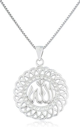 925 Sterling Silver Allah Bordered Circle Pendant with Cz Stones and an 18 Inch Box Necklace - Available in 3 Colors (Rhodium Plated Silver)