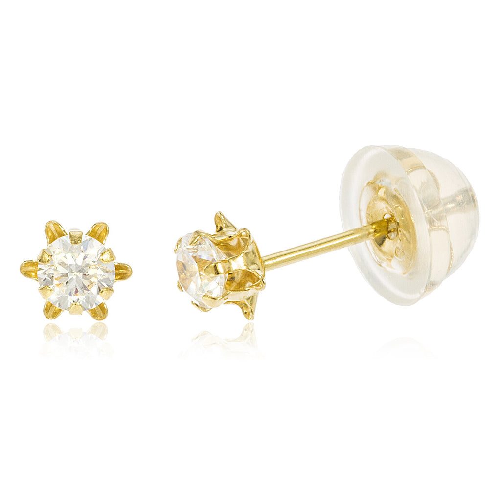 Real 14k Yellow Gold Buttercup 3mm...