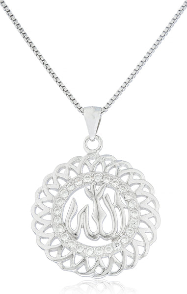 Real 925 Sterling Silver Allah Bordered Circle Pendant With Cz Stones And An 18 Inch Box Necklace - Available In 3 Colors (Rhodium Plated Silver)