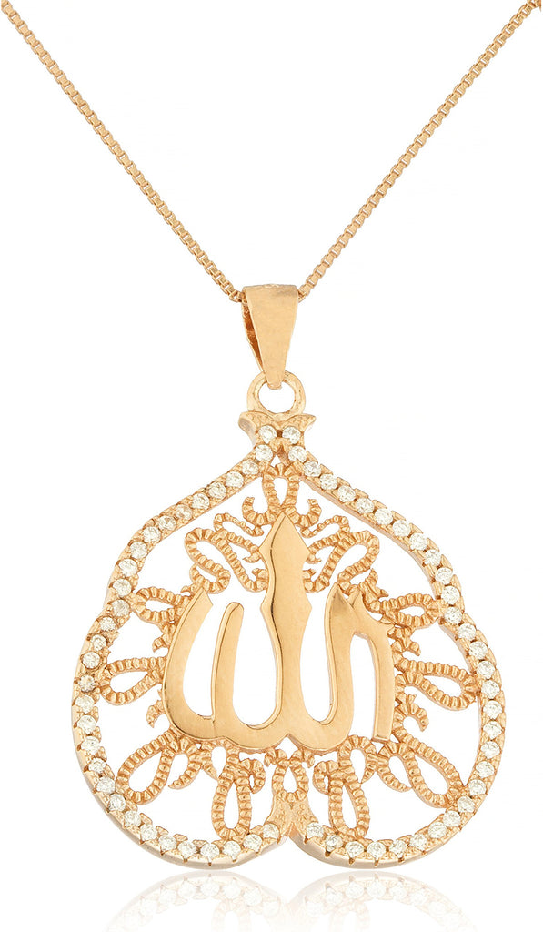 Real 925 Sterling Silver Allah Bordered...
