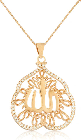 Real 925 Sterling Silver Allah Bordered Leaf Shape Pendant With Cz Stones And An 18 Inch Box Necklace - Available In 3 Colors (Rose-Gold Plated Silver)
