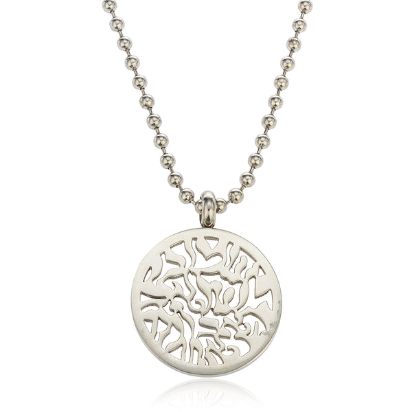 Stainless Steel Engraved Multi Design Pendant With A 24 Inch 3mm Bead Necklace