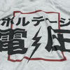 Voltage Characters Tee (Light)