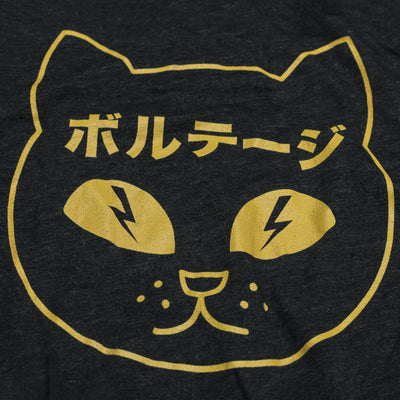 Character Cat Tee (Gold)