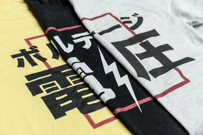 Voltage Characters Tee