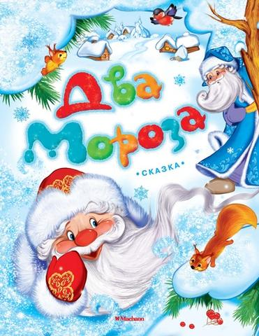 russian books in America, kids russian books, russian bookstore, russian books for children