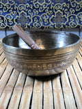 "Ganesh Meditation Singing Bowl 9 1/4"" - Routes Gallery"