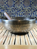 "Earth Witness Buddha Handmade Singing Bowl 9"" - Routes Gallery"