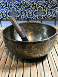"Meditation Yoga Therapy Handmade Singing Bowl 9"" - Routes Gallery"