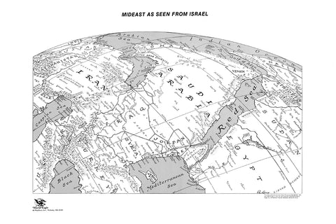 Mideast as seen from Israel - Approx. 2' x 3'.  Paper folded. By Russell H. Lenz