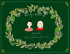 Custom Family Holiday Card - Digital Download