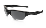 Oakley Sunglasses Half Jacket 2.0 - Polished Black/Black Iridium Polarized
