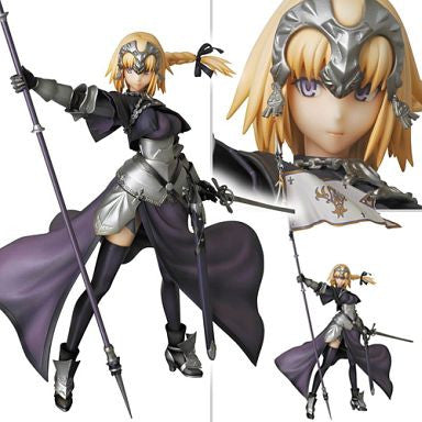 Jeanne D'Arc Ruler Perfect Posing Products Fate/Apocrypha 1/8 scale