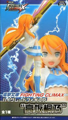 Dengeki Bunko Kirino Kousaka Fighting Climax High Grade Figure