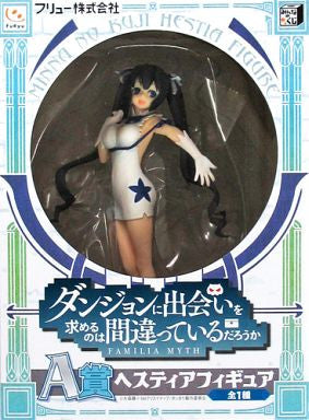 Hesutia Is It Wrong to Try to Pick Up Girls in a Dungeon? Minna-no-kuji Figure