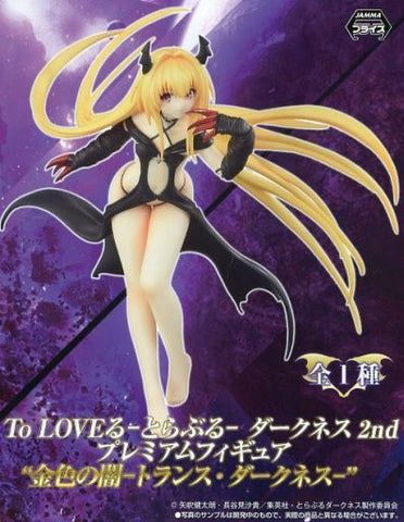 Sega To Love Ru Darkness 2nd: Golden Darkness (Trance Version) Premium Figure
