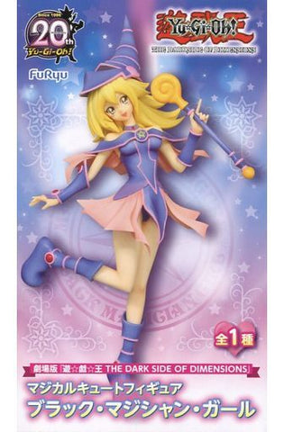 """Yu-Gi-Oh! DARK SIDE OF DIMENSIONS"" Magical cute figure Black ? Magician ? Girl"