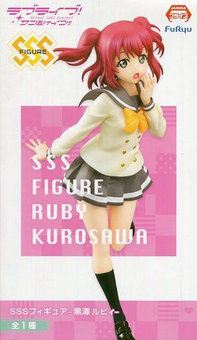 Ruby Kurosawa Love Live! Sunshine!! SSS Figure