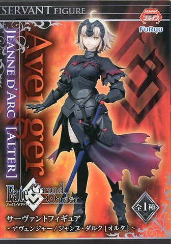 Fate Grand Order Avenger Jeanne d'Arc Action Figure, 7""