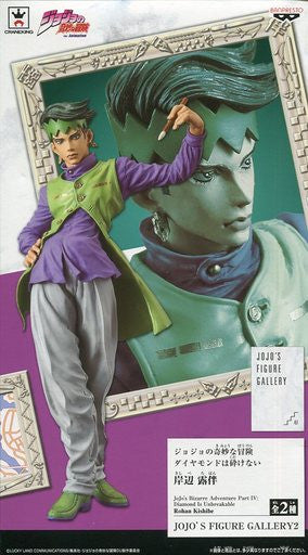 Rohan Kishibe Diamond Is Unbreakable JoJo's Bizarre Adventure JOJO'S FIGUREGALLERY2