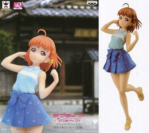 Chika Takami Love Live! Sunshine!! SQ Figure
