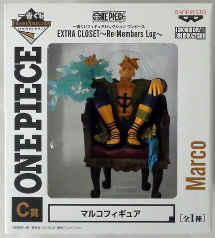 Marco One Piece Ichiban kuji Figure selection one pieceEXTRACLOSET -Re:MembersLog- C prize Figure