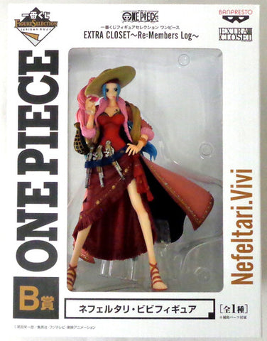 Nefertari Vivi One Piece Ichiban-kuji Figure selection one pieceEXTRACLOSET -Re:MembersLog- B prize Figure