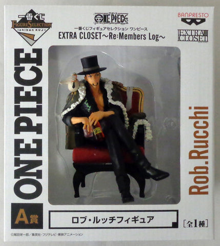 Rob.Lucci  One Piece Ichiban-kuji Figure selection one pieceEXTRACLOSET -Re:MembersLog- A prize Figure