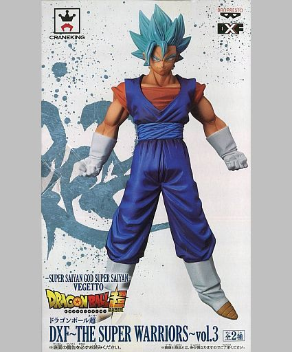 Dragon Ball Warriors-Volume 4-Super Saiyan Vegito Dxf Figure
