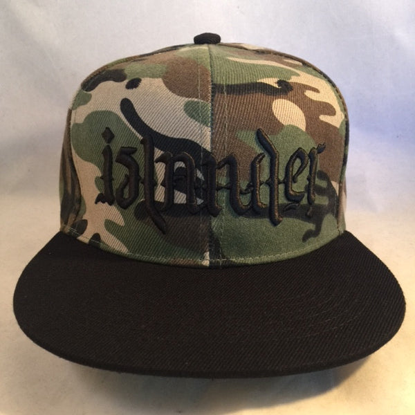 An Islander 180 CAMO TOP LIMITED