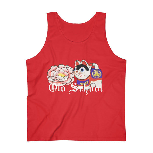 Old School Candy Men's Ultra Cotton Tank Top