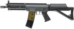 ICS SIG 552 MRS Rifle (ASRE157) / AEG Airsoft Rifle - Totowa Airsoft